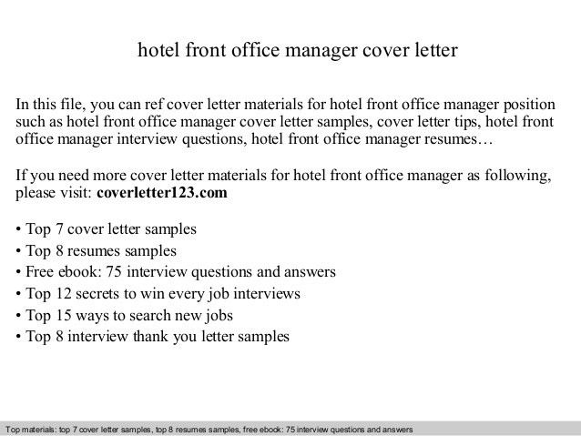 office manager resume cover letters