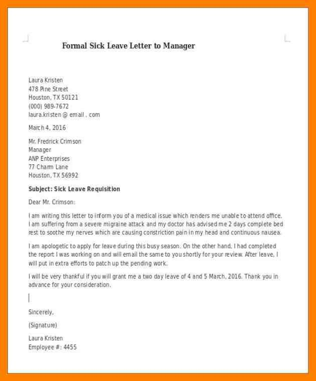 11+ sick leave email | simple cv formate