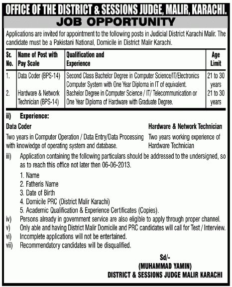 District and Session Court Karachi Malir Jobs 2013 for Data Coder ...
