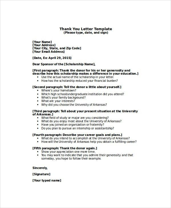 Cover letter typed or handwritten