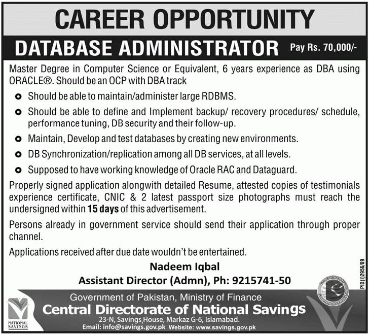 Central Directorate of National Savings jobs 2017 Jobs Pakistan ...