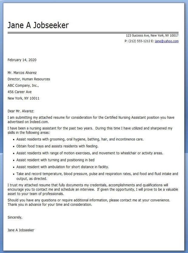 Cna Cover Letter Samples - Best Letter Sample