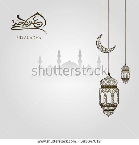 Eid Mubarak Eid Al Adha Template Stock Vector 693847579 - Shutterstock