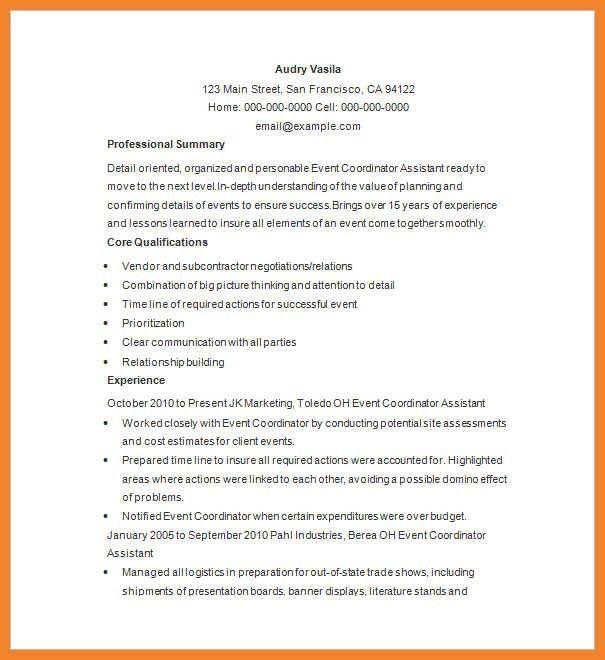 event planner resume | bio resume samples