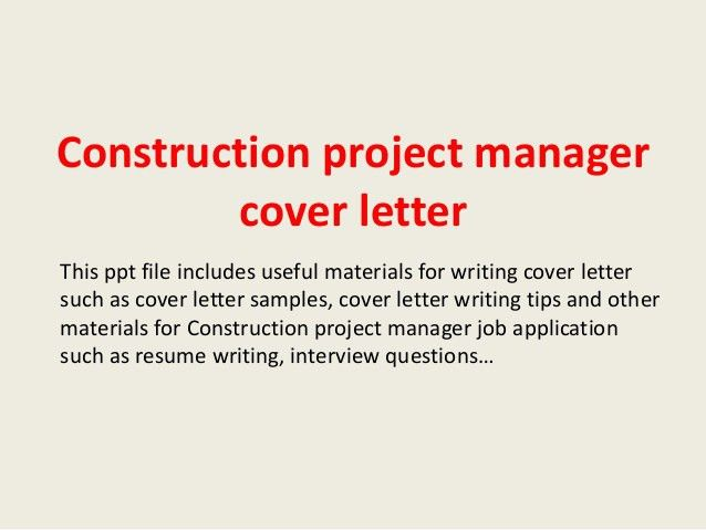 Commercial Project Manager Cover Letter