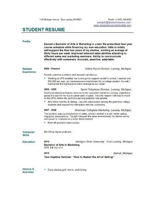 resume writing for high school students no work experience