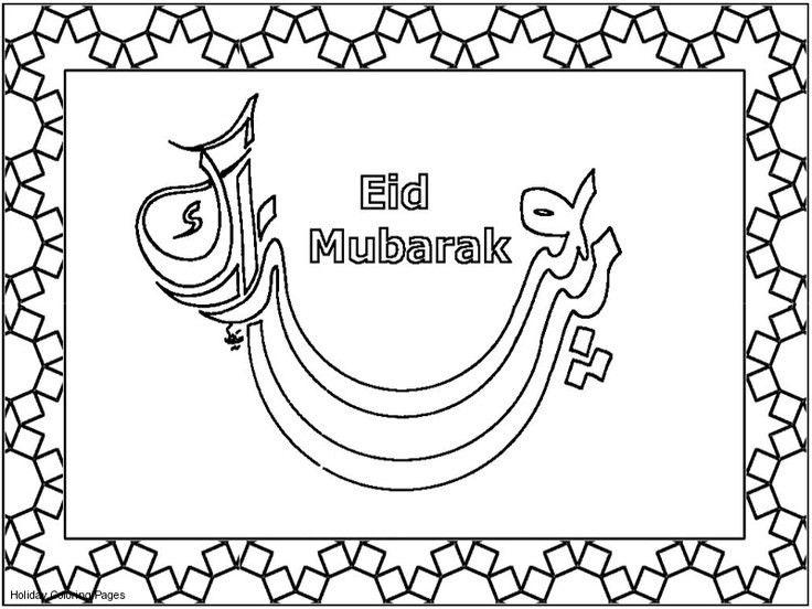 29 best Eid cards images on Pinterest | Eid cards, Ramadan crafts ...