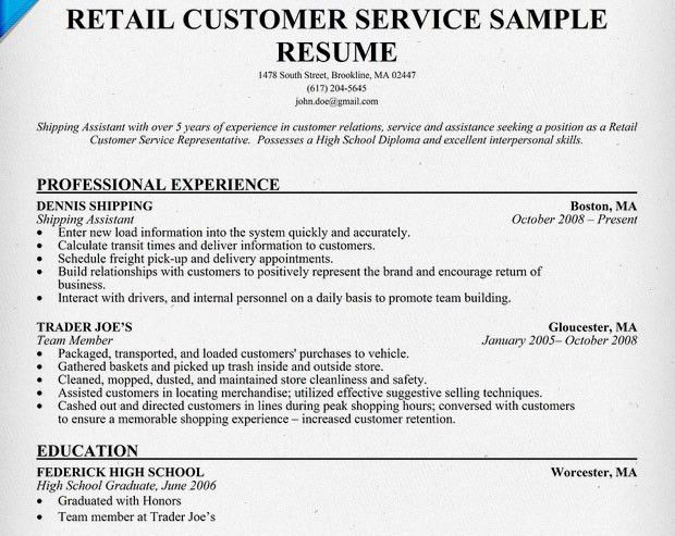 10+ Customer Service Resume Templates - Free Word, Excel, PDF