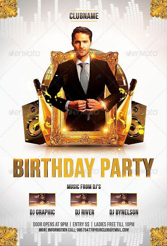 Birthday Party Flyer Template - http://www.ffflyer.com/birthday ...