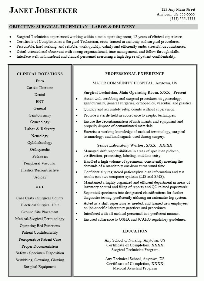 Surgical Tech Resume Samples Free Surgical Technologist Resume
