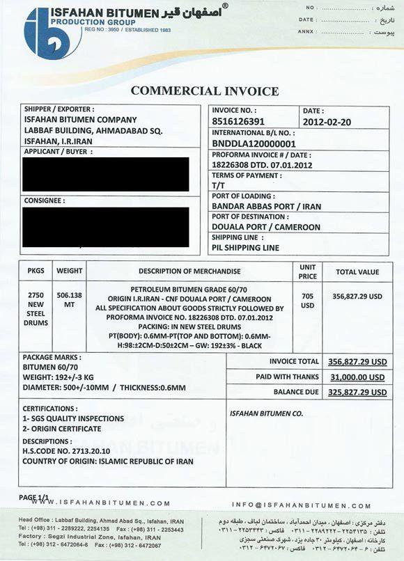 worldbitumen.com - Commercial Invoice