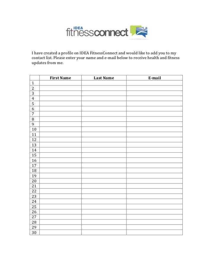 Signup Sheet for e-fitness newsletter