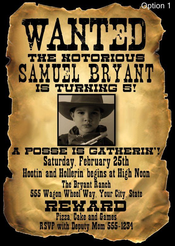 Items similar to Wanted Poster Style Birthday Invitation - Digital ...