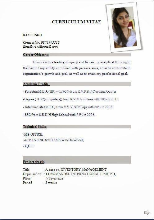 Download Resume Form | haadyaooverbayresort.com
