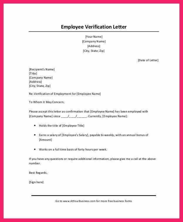 salary verification letter | bio letter format