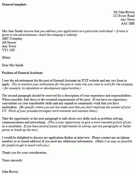 Download Uk Cover Letter Template | haadyaooverbayresort.com