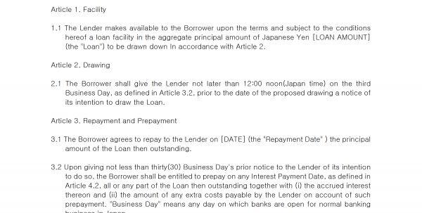 Standard Loan Agreement Template South Africa Standard Loan ...