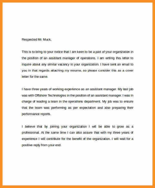 8+ job inquiry cover letter - application leter