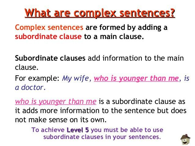 S2 Literacy Course