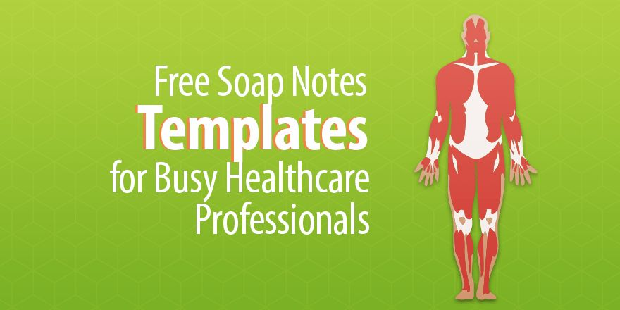 soap_notes_templates.png