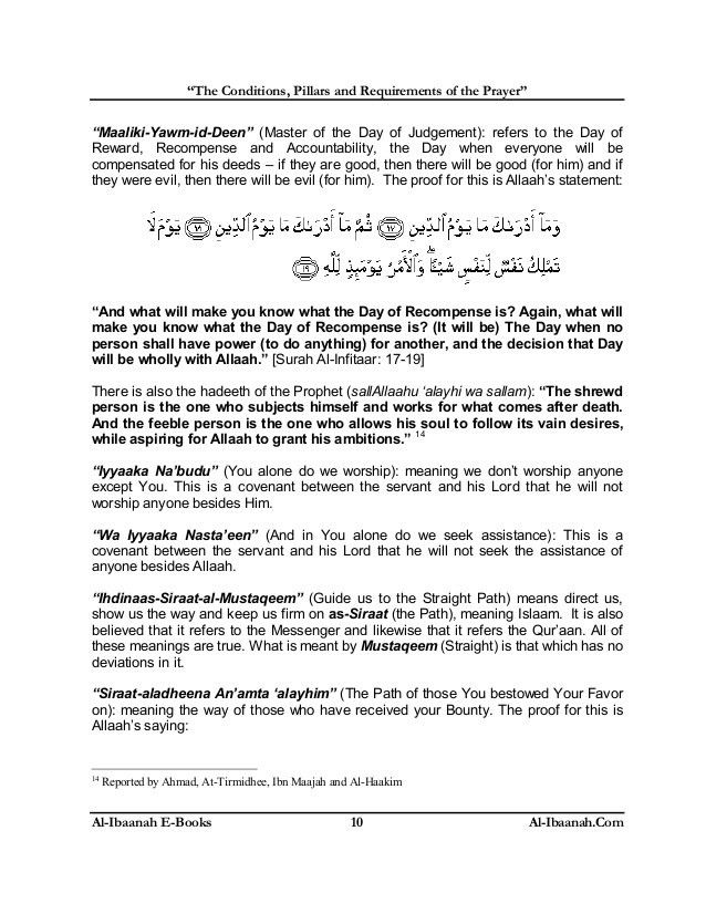 The Conditions,Pillars and Requirements of the Prayer