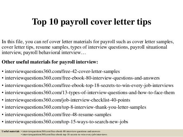 Payroll Officer Cover Letter #11025