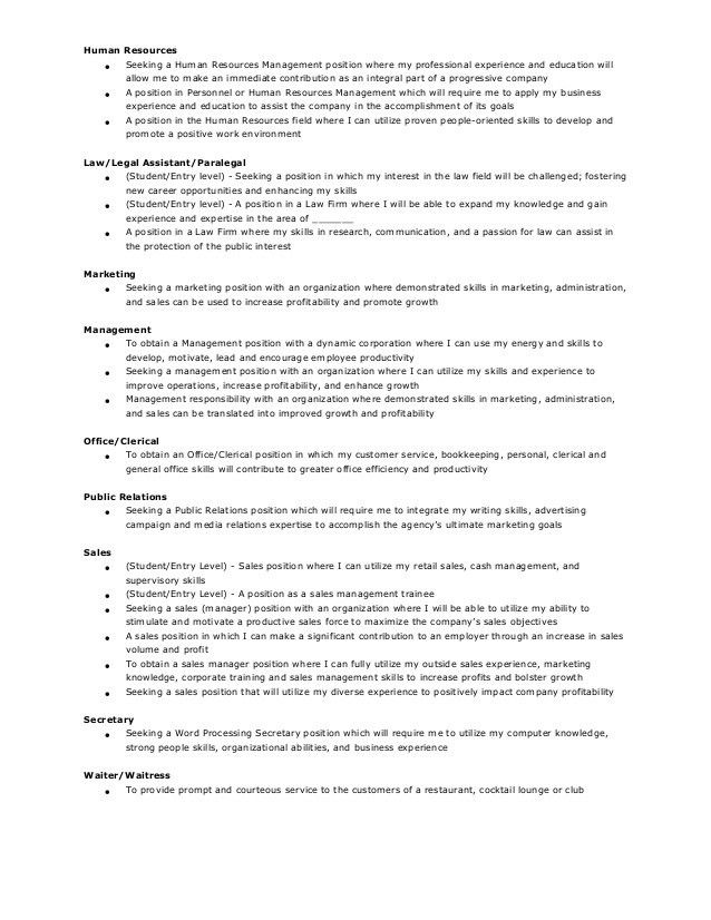 Samples of-resume-objectives