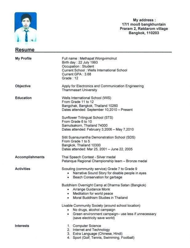 Student Resume Examples. High School Student Resume Example Are ...