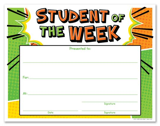 Star Student Certificate Template - Template Examples