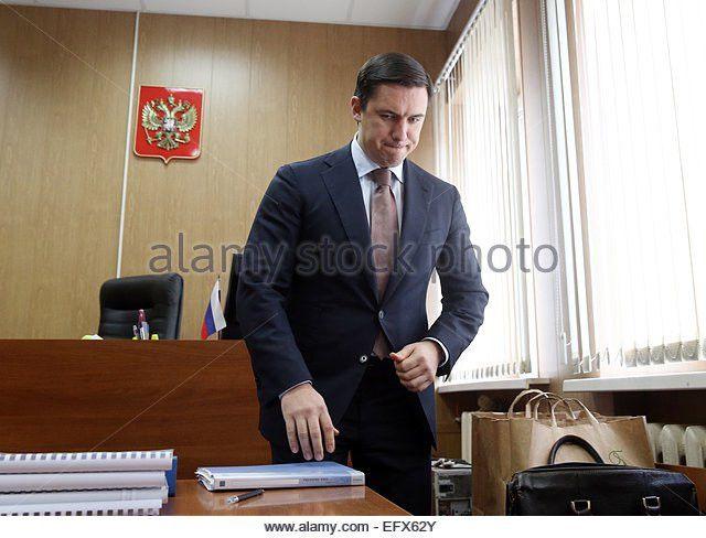 Investigator Court Stock Photos & Investigator Court Stock Images ...
