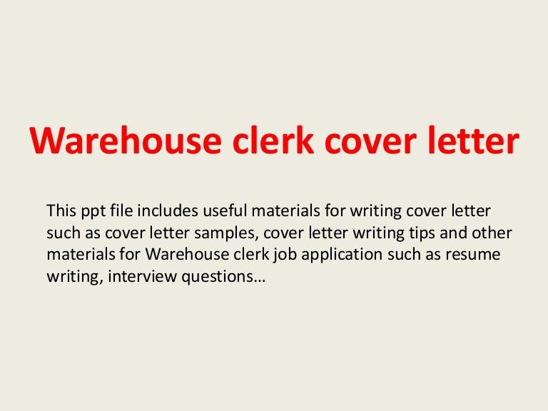 download. dispatcher clerk cover letter free fax cover sheet ...
