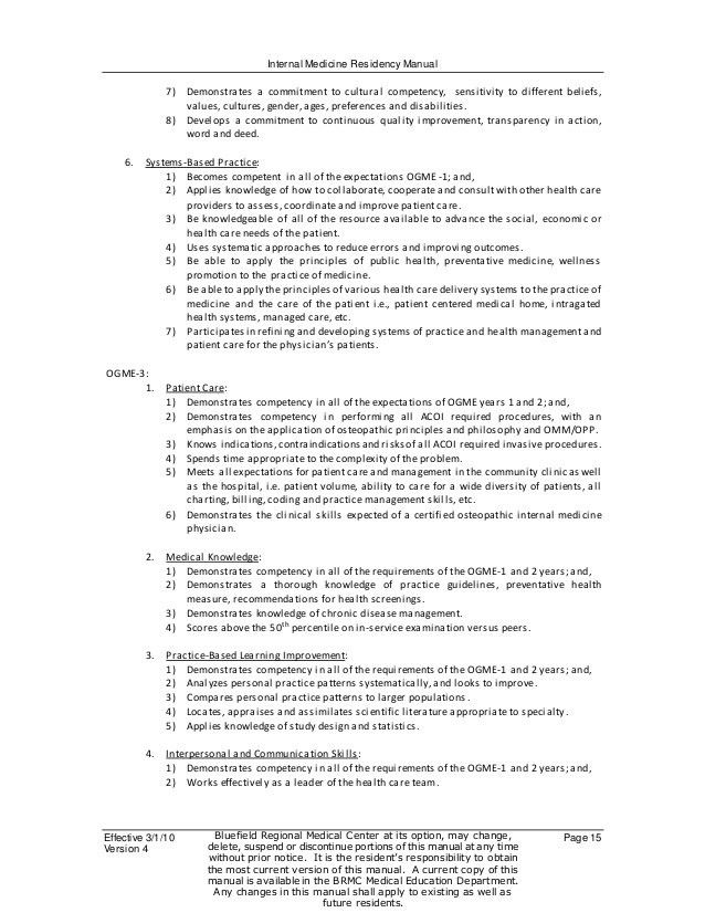 barback resume 14 barack resume barback duties cover letter busser ...