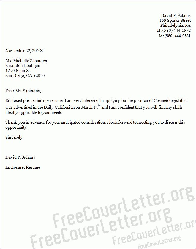 19+ Cover Letter For Accountant Position With No Experience | Chef ...