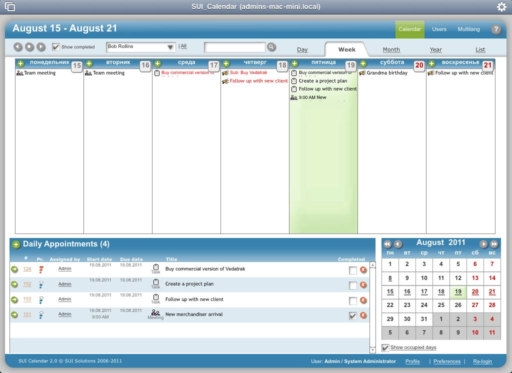 SUI Calendar, a FileMaker Pro calendar template. Available for ...