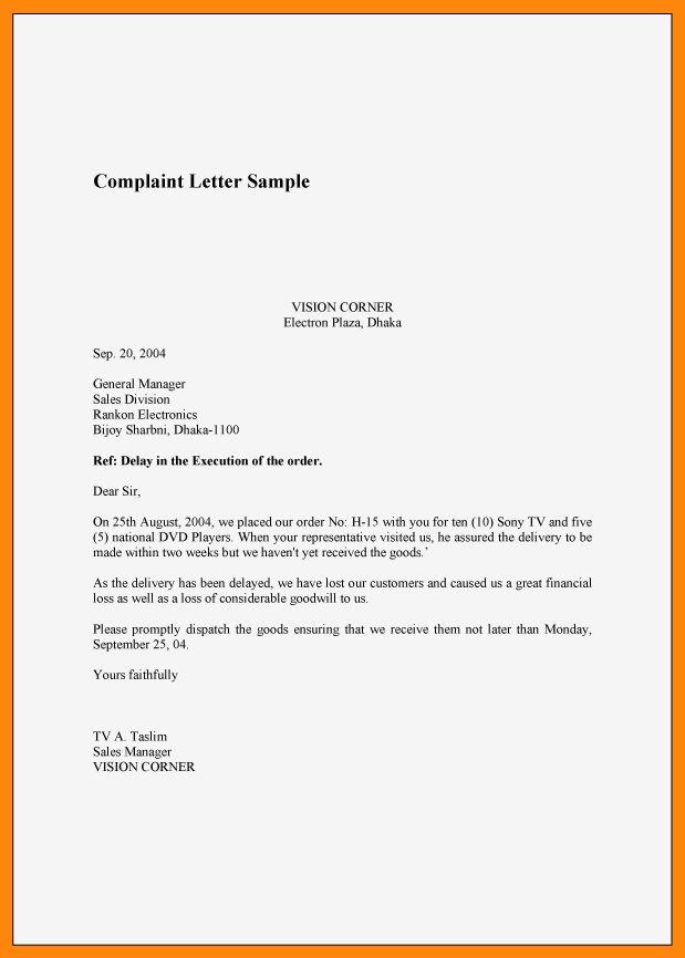 10+ claim letter sample damaged goods | nurse resumed