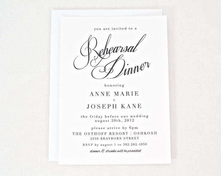 Free Printable Rehearsal Dinner Invitations | christmanista.com