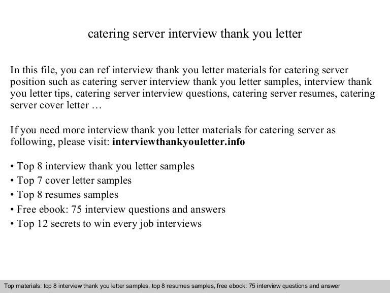 catering server - Banquet Server Cover Letter
