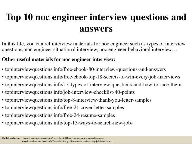 Download Noc Engineer Sample Resume | haadyaooverbayresort.com