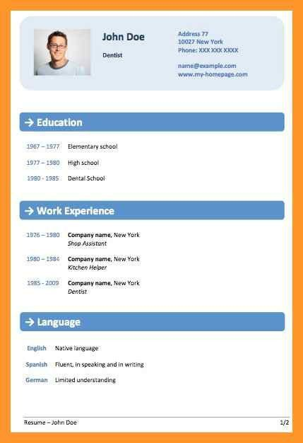 best microsoft word resume template | sop example