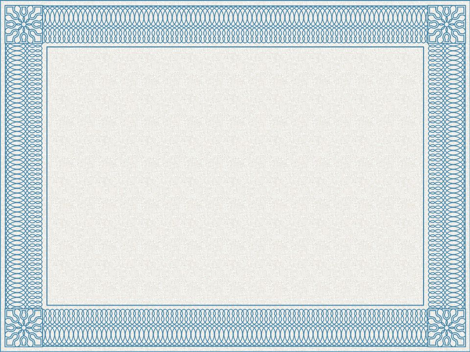 PowerPoint Certificate Template Ornate Border – eLearningArt