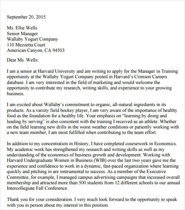 Cover Letter For Social Service Worker #11153