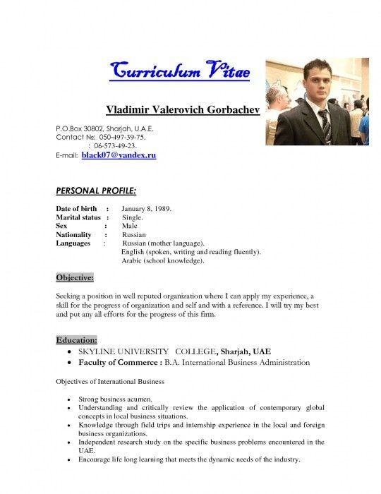 The Brilliant Sample Resume Bio Data | Resume Format Web