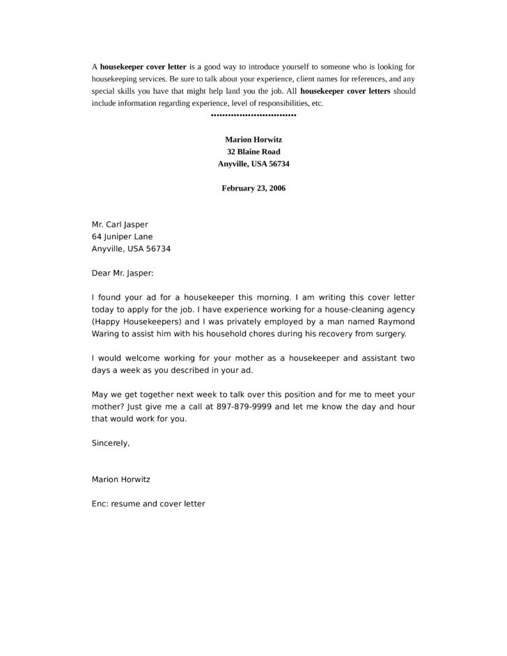 sample housekeeper cover letter