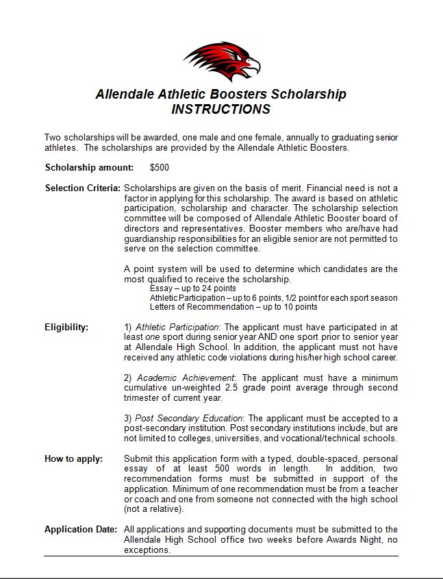 Allendale Boosters - News