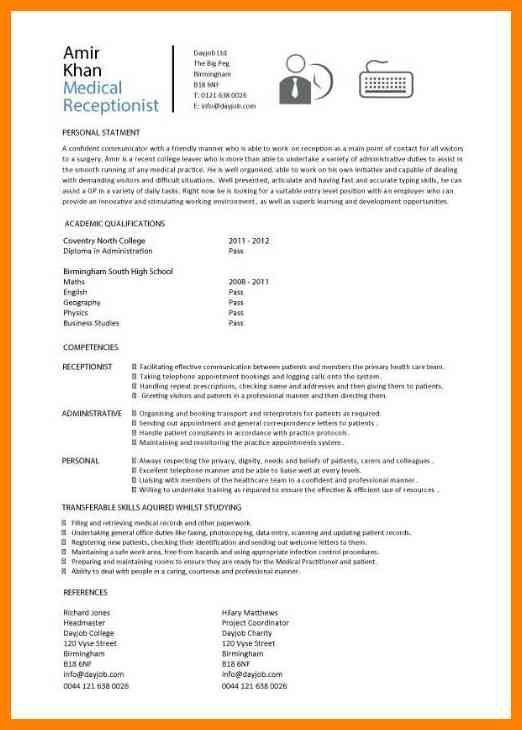 7+ medical receptionist resume examples | format of acv