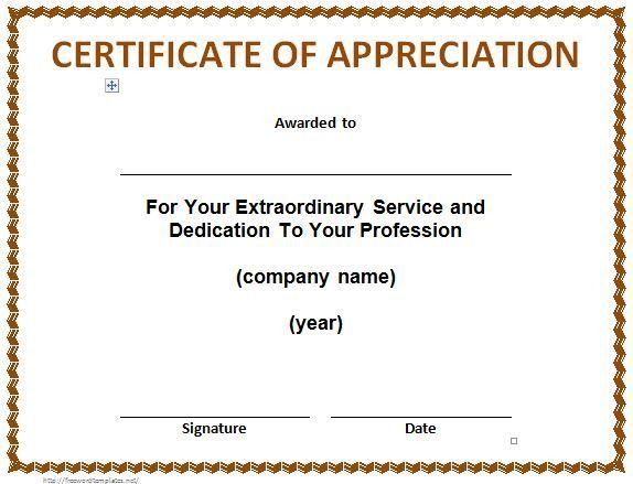 Certificate Of Recognition Template. Award Certificate Template ...