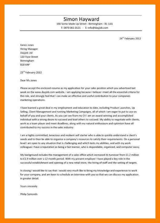 8+ simple job application cover letter   simple cv formate