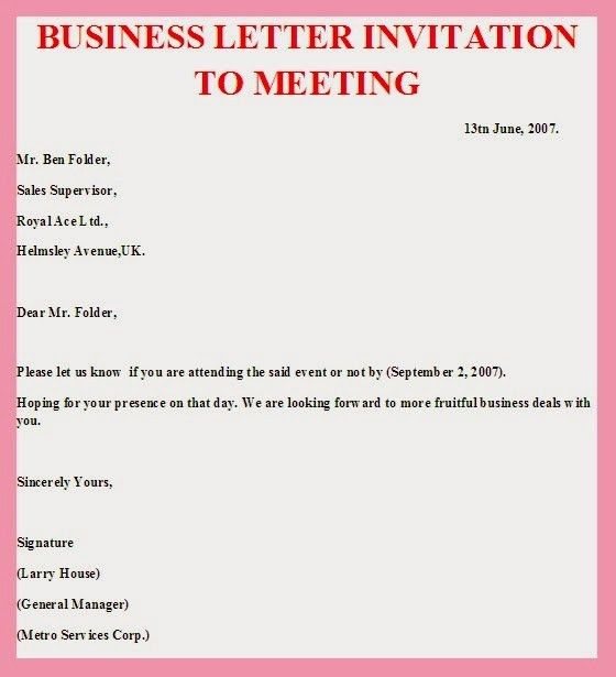 Mail Invitation Templates business meeting invitation sample : Selimtd