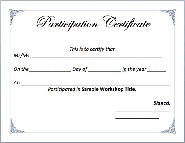 Workshop Participation Certificate Template – Microsoft Word Templates