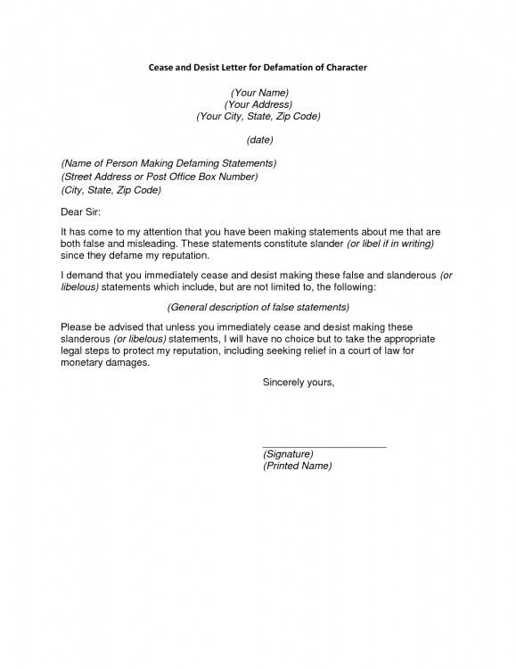 cease and desist letter template canada defamation – 2017 Letter ...